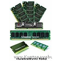 Kingston DIMM  512MB DDR 400MHz KVR400X64C25/512