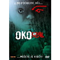 Oko 2 DVD (The Eye 2)