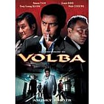 Volba DVD (Election)