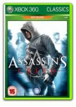 Assassin's Creed Heritage (Xbox 360)