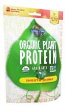 Garden of Life Organic Plant Protein 240g