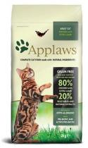 Applaws Adult Chicken Lamb 2kg