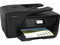 HP OfficeJet Pro 6950 All-in-One
