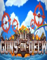 All Guns On Deck (PC)
