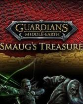 Guardians of Middleearth Smaugs Treasure