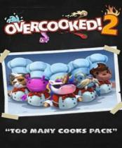 Overcooked! 2 Too Many Cooks (PC)