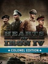 Hearts of Iron IV Colonel Edition (PC)