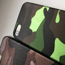 iMore Army Camouflage pro iPhone SE 5s 5 - Zelený