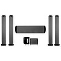 Tannoy Arena Highline 500 System 4t+1c+Sw