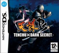 Tenchu: Dark Secret (NDS)